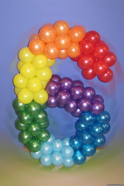 радуга шарики фото